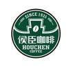 侯臣咖啡产业